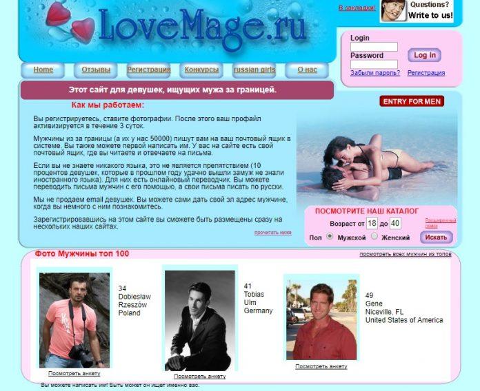 мнения о женщинах на сайтах знакомств