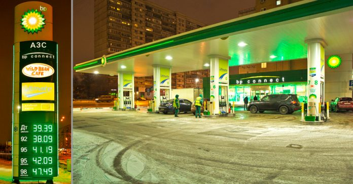 BP 696x363 - Народный рейтинг азс в москве
