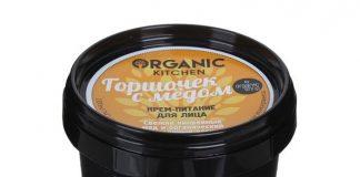 Горшочек с медом (Organic Kitchen)