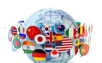 Количество языков в мире
