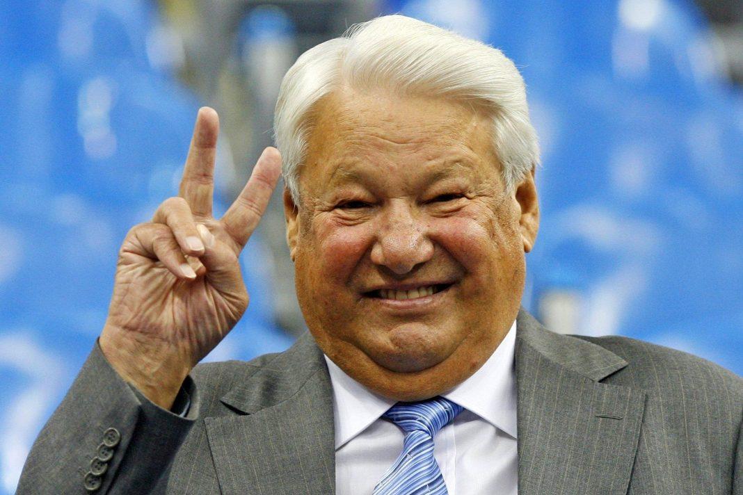 Топ 5 политических провалов Ельцина